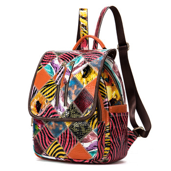 Multicolor Patchwork Genuine leather Backpack