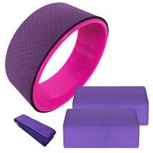 4PCS di Yoga di Yoga Set Ruota di Cotone Stretching Cinghia Stabilità EVA Yoga Rulli Pilates Meditazione Home Gym Esercizio Set