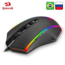 Redragon CHROMA M710 USB Wired Gaming Computer Maus Verdrahtete 10000 DPI 8 tasten 7 farbe mäuse Programmierbare ergonomische Für PC gamer