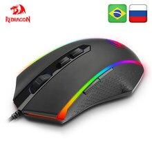 Redragon CHROMA M710 USB kablolu oyun bilgisayar fare kablolu 10000 DPI 8 düğmeler 7 renkli fareler programlanabilir ergonomik PC için oyun