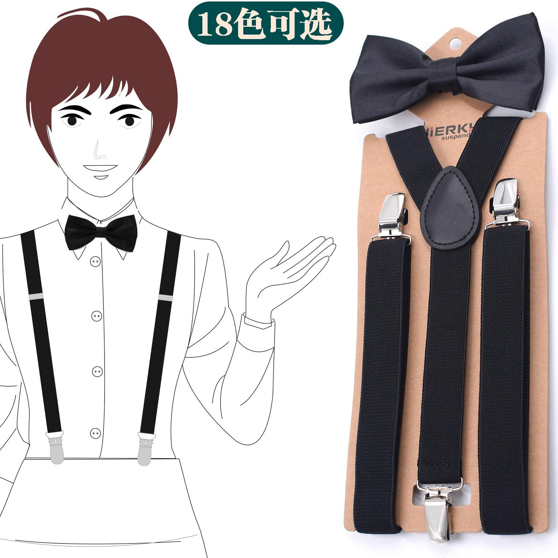 Adult For Both Men And Women Y Type Monochrome Suspender Strap Clip Bowtie Suspender Strap Set X-long