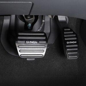 Image 2 - Pedal de freno y acelerador de coche de aleación de aluminio, protector de embrague para Nissan Qashqai j11 2013 2018 2014 2018 accesorios