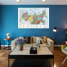 90*60cm In Russian The Russia Geological Map Canvas Painting Wall Art Poster Children Study Supplies Classroom Home Decor