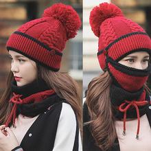Damski czapka z dzianiny szalik czapki szyi cieplej czapki zimowe dla mężczyzn kobiety Skullies czapki ciepłe czapki z polaru jednokolorowe czapki tanie tanio CN (pochodzenie) WOMEN Poliester Dla dorosłych Moda women scarf hat sets Patchwork