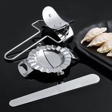 Набор инструментов для изготовления пельменей faroot из нержавеющей