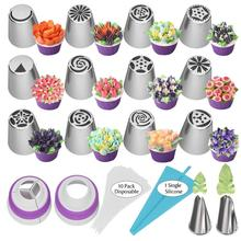 27 piece cake nozzle set cake decorating bag candy nozzle cream decorating mouth baking tool set cake tool