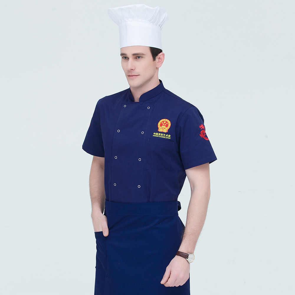 중국 스타일 요리사 작업복 통기성 셔츠 레스토랑 요리사 호텔 유니폼 재킷 주방 베이커리 요리사 더블 브레스트 쿡 코트