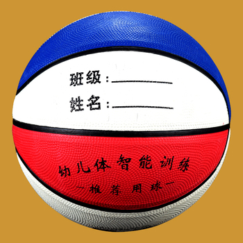 SIRDAR Basketball Rubber size 4 Training Ball Outdoor Indoor for Children High Quality Basketball Training Equipment Accessories image