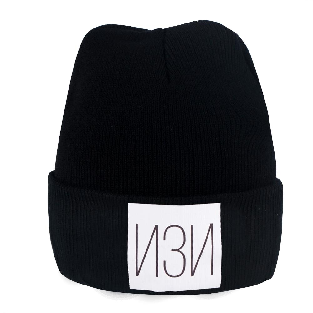 Russia Women Winter Sports Knitted Hat Male Cold Cap Bonnet Pompon Funny Caps Cool Hats With Inscription Simple Russian Spelling