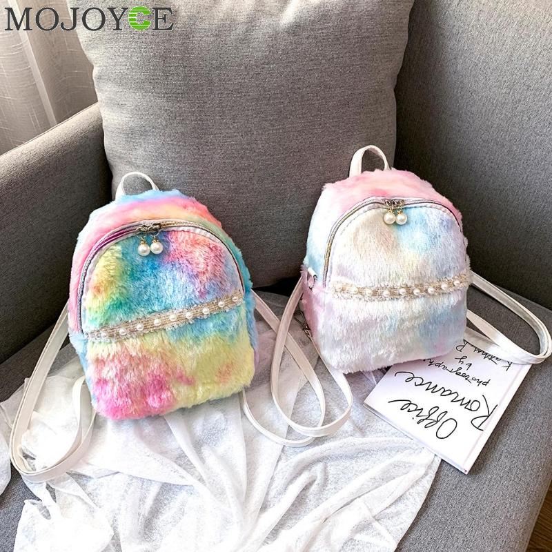 Colorful Plush Backpack Women Student Pearl Shoulder School Bags Children Lovely Kindergarten Small Casual Travel Knapsack
