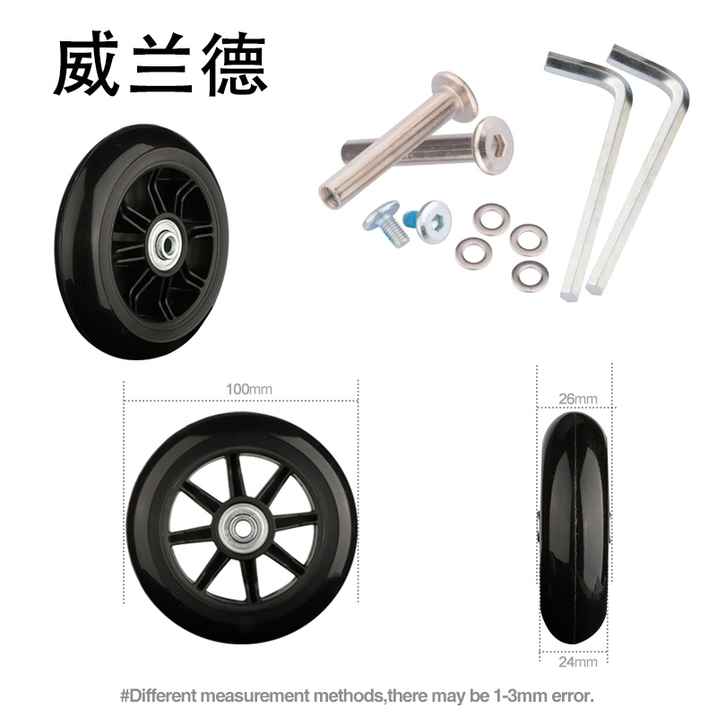 Suitcase Casters  Wheels Repair  Luggage Accessories  Wheels Part Fashion New  Flight Case Accessories  100mm*24mm Color Casters