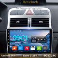 2 din Android 10 Car Radio Multimedia Video Player For Peugeot 307 2002-2013 2DIN RDS Stereo GPS Navigation Split Screen 6G+128G