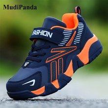 Ulknn/сетчатые Детские кроссовки; повседневная обувь для мальчиков;