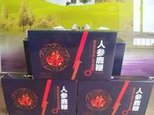 Pure Malaysian Tongkat Ali root extracts Increase Sexual Desire natural herb personal care both for men & women