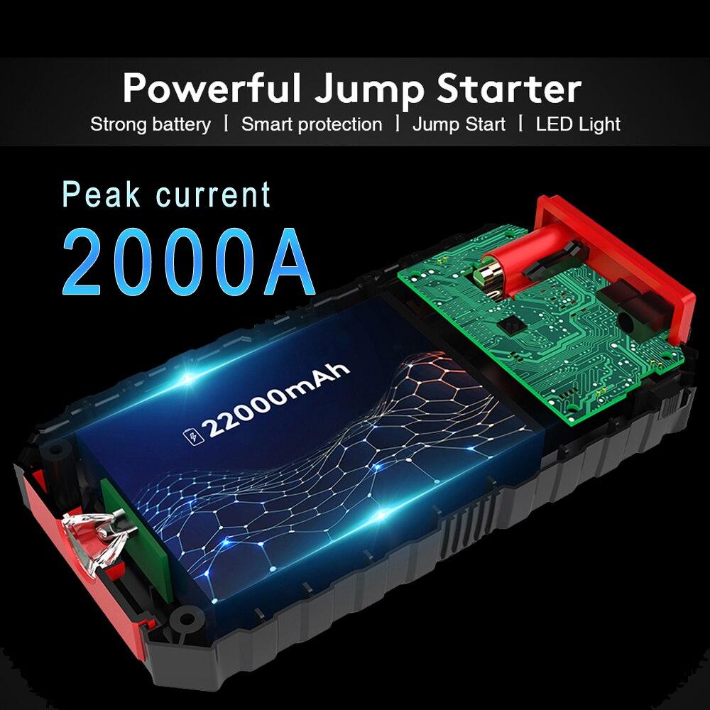 Пусковое устройство для автомобиля utri 2000A, внешний аккумулятор 22000 мАч 2