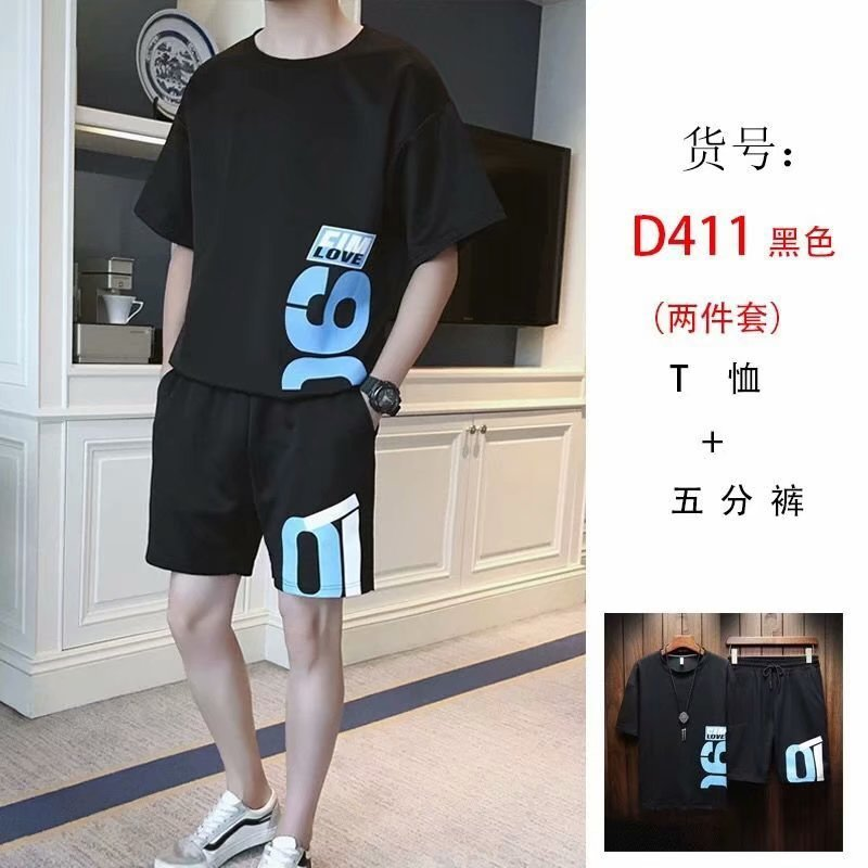 Summer New Style Korean-style Trend Short Sleeve Male Two-Piece MEN'S Sportswear Men's Leisure Sports Suit Men's Fashion