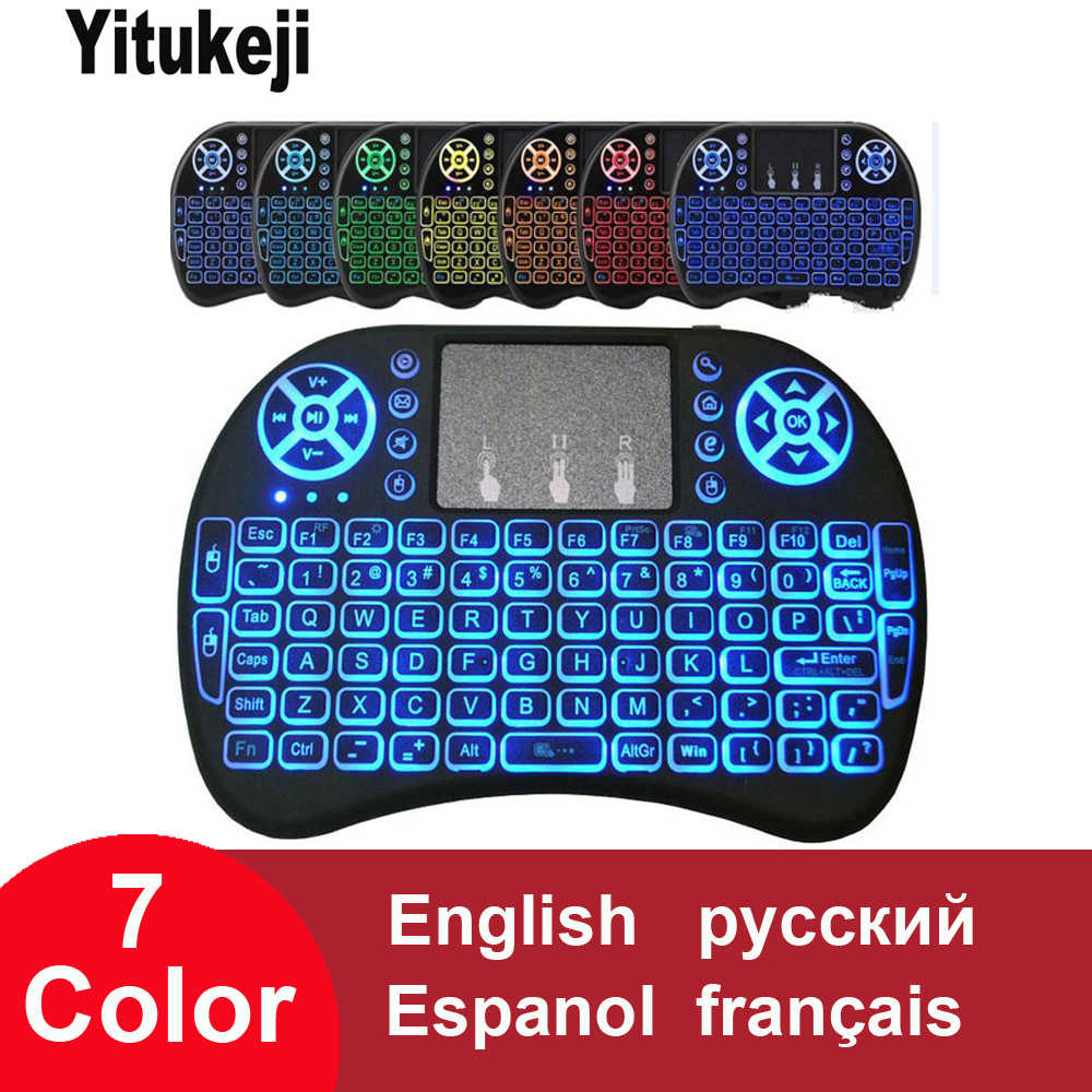 Yitukeji I8 Wireless Keyboard Backlit Engels Russisch Frans Spaans 2.4Ghz Air Mouse Remote Touchpad Voor Android Tv Box Pc