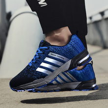 ZHENZU Breathable Running Shoes for Men Women Mens basket femme Sneakers