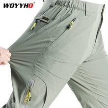 Эластичные Походные штаны для мужчин, быстросохнущие мягкие брюки, высокоэластичные штаны для активного отдыха, походов, рыбалки, скалолаз...
