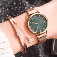 Bracelet Watch Suit Women Fashion Small And Delicate European Beauty Simple Casual Wrist Watch Ladies Dress Watches relogio
