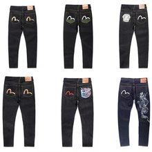 Evisu New Casual Men's Breathable High Quality Jeans Warm Men's