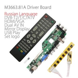 Image 5 - 3663 חדש דיגיטלי DVB C DVB T/T2 אוניברסלי LCD LED טלוויזיה בקר נהג לוח + 7 מפתח כפתור + ברזל לבלבל Stand 3463A רוסית