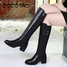 High Boots High-heeled Winter Thick With Antiskid Female Women Long Shoes Black Leather Thigh Knee