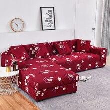 Elastik kanepe kılıfı Pamuk Ihtiyacı Sipariş 2 Adet L şekil Köşe Kesit kanepe kılıfı için Kapakları için Oturma Odası Katı renk