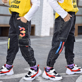 Boys Classic Denim Pants