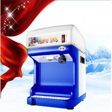 Промышленный измельчитель льда дробилка ледяная Шуга мини машина для приготовления мороженого многофункциональная Песочная машина для производства льда