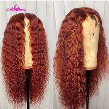 Ali Coco Deep Part Curly Human Hair Lace Front Wigs 13x6x1 150% Orange Ginger Ombre Color Brazilian Remy Curl Wigs Pre Plucked