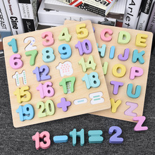 ABC puzzle numbers wooden early education educational toy 3D jigsaw puzzle presc