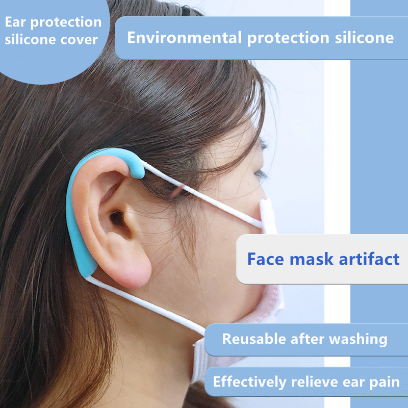 Reusable Mask Hook Ear Rope Ear Protector Artifact Comfortable Anti Strangulation Products Ear Protector Silicone