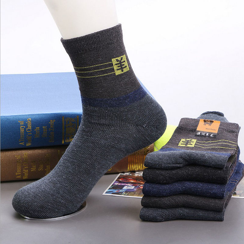 1 Pair Business Black Socks Men Clothes Autumn Winter Imitation Wool Breathable Socks Stockings Gift For Men Socks