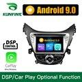 Android 9 0 Восьмиядерный 4 Гб RAM 64 Гб Rom автомобильный DVD GPS мультимедийный плеер стерео для HYUNDAI Elantra 2011-2013 радио головное устройство
