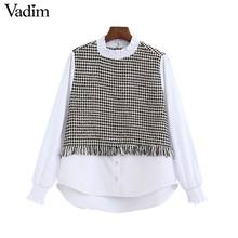 Vadim 女性エレガントなツイードパッチワークブラウス長袖フリル襟シャツ甘いプレッピースタイルの女性のカジュアルシックな LB708 トップス