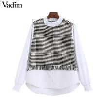 Vadim 여성 우아한 트위드 패치 워크 블라우스 긴 소매 프릴 셔츠 달콤한 preppy 스타일 여성 캐주얼 세련된상의 lb708