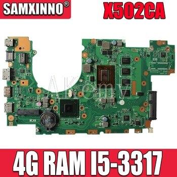 Akemy X402CA материнская плата для ноутбука For Asus X502C X402C X502CA X402CA оригинальная материнская плата DDR3L 4GB-RAM I5-3317U тест 100% ОК
