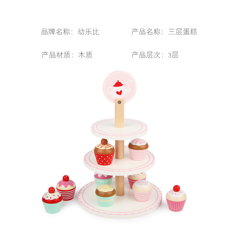 Children Play House Model Kitchen Toy Set GIRL'S Do Cake Men And Women Child Baby Cut Fruit Cooking Kitchenware