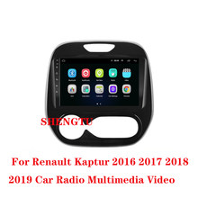 SHENGTU For Renault Kaptur Captur 2016 2018 2019 Car Radio Multimedia Video Player Navigation GPS Android 9.1 No 2 din DVD BT(China)