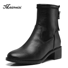 MAIERNISI Flat Ankle Boots Women Fashion New High Quality Fall Winter Shoes Woman Booties Oversized 34-43