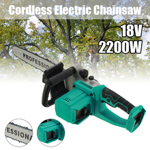 2200W 18V Cordless Electric Chainsaw Wood Cutters Brushless Garden Power Tools Saw Lithium