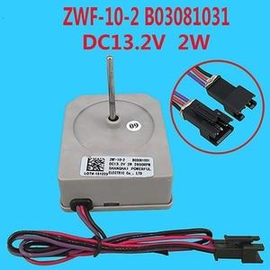 Image 2 - Replacement freezer DC Fan Motor for Hisense Ronshen Refrigerator Fan ZWF 10 2 B03081031 Repair parts
