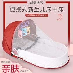Cama de aislamiento biónico para bebé recién nacido repelente de mosquitos cama media plegable cómoda cama de viaje al aire libre 5