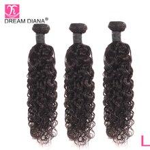 DreamDiana бразильские волнистые 1/3 пучка L Remy Weave волосы кусок натуральный черный цвет 100% человеческие волосы для наращивания Бесплатная доставка