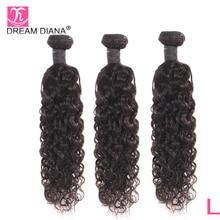 DreamDiana Water Wave 1/3 ชุด L Remy สานผมสีดำธรรมชาติ 100% Human Hair Extensions จัดส่งฟรี