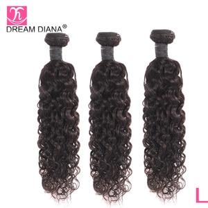Image 1 - DreamDiana brasileña onda de agua 1/3 mechones L Remy tejido de pelo pieza Natural Color negro 100% extensiones de cabello humano envío gratis