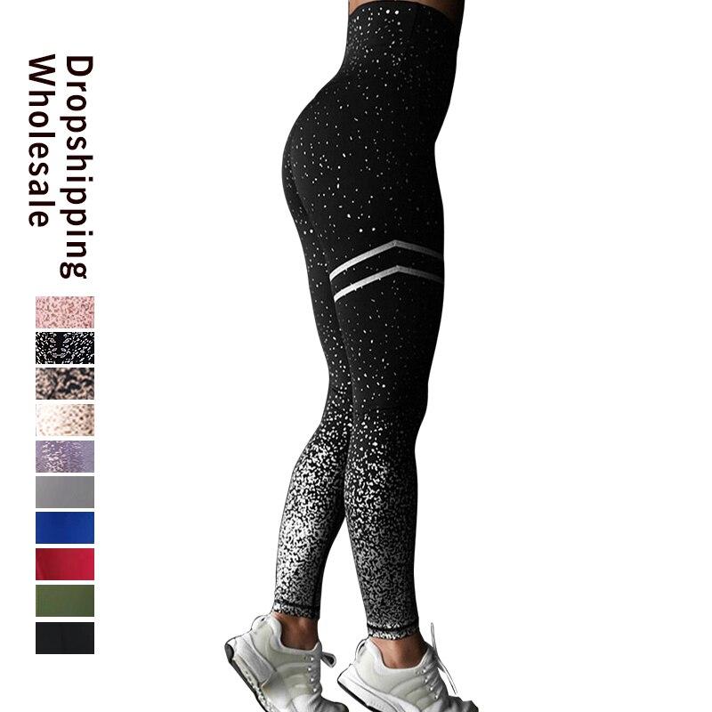 LAISIYI Printed Leggings Women Fitness Leggings For Women Pink Jeggings Sportswear Femme High Waist Exercise Leggings Women
