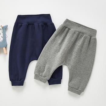 Wiosna dzieci Boys Baby dziewczyny luźne pionowe spodnie odzież dziecięca jesień swobodne spodnie Boys Baby dziewczyny dzieci Harem Pants tanie i dobre opinie YSUBEST Na co dzień CN (pochodzenie) Pasuje mniejszy niż zwykle proszę sprawdzić ten sklep jest dobór informacji A20K01