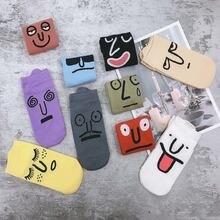 10 пар в упаковке женские и мужские носки для милые хлопковые